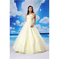 Ball Gown Formal Evening Dress - Daffodil Floor-length Scalloped-Edge Organza / Satin