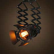 40W Traditionel / Klassisk / Vintage LED Metall SpotlightsStue / Soverom / Spisestue / Kjøkken / Baderom / Leserom/Kontor / Barnerom /