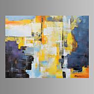 Naturaleza muerta / Fantasía / Moderno / Pop Art Impresión de la lona Un Panel Listo para colgar , Horizontal