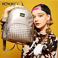 HOWRU® Women 's PU Backpack/Tote Bag/Leisure bag/Travel Bag-Gold/Almond