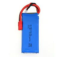 Sima X8C, X8W/X8G Original Quality 2000mAh - 7.4V Lithium Battery