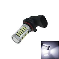 2x White Car Bulb 63 SMD 2835 LED 9006 Fog Light Lamp HB4 Parking P22d 12V H321