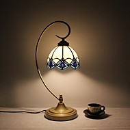 Skrivebordslamper Flerskjermet / Bue Moderne/ Samtidig / Tradisjonell/ Klassisk / Rustikk / Tiffany / Novelty Metall