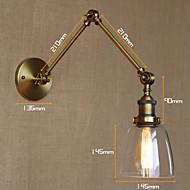 AC 100-240 40 E26/E27 러스틱/ 럿지 페인팅 특색 for 전구 포함,주변 라이트 스윙 암 조명 벽 빛