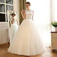 A-line Wedding Dress - White Floor-length Jewel Lace / Satin / Tulle