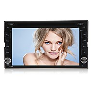 "6.2"" Motorized Touch Screen 2-Din Car DVD Player -BT-TV-Bluetooth-FM-6205H"