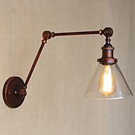 AC 100-240 40 E26/E27 러스틱/ 럿지 기타 특색 for 전구 포함,주변 라이트 스윙 암 조명 벽 빛