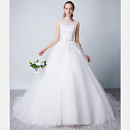 Ball Gown Wedding Dress - Ivory Court Train Scoop Tulle