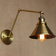 American Rural Countryside Retro Bronze Warehouse Restaurant Cafe Decorative Wall Sconce