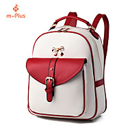 M.Plus® Women's Fashion Casual Splicing PU Leather Backpack