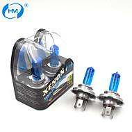 hm® xenonové plazmové H4 12V 60/55 wattů P43t halogenovou žárovku světlometů bílé žárovky (pár)
