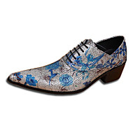 Men's Shoes Amir Limited Edition Pure Handmade Wedding/Party & Evening Leather Oxfords Silver