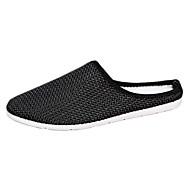Men's Summer Comfort Tulle Casual Flat Heel Black / White / Gray