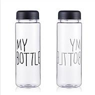 כוס פלסטיק בקבוק שלי