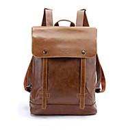 Men PU Casual Backpack