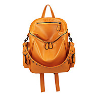 Women PU Sports / Casual / Outdoor / Office & Career / Shopping Backpack Blue / Yellow / Red / Black