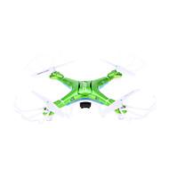 Dronă JJRC H5P 4CH 6 Axe 2.4G Cameră HD 2.0MP Quadcopter RCIluminat LED / O Tastă Pentru întoarcere / Headless Mode / Zbor De 360 Grade /