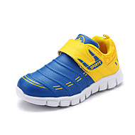 Udobne cipele-PU-Sneakers-DJEVOJKA