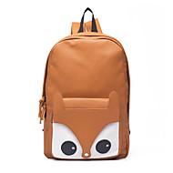 Women PU Cartoon Fox Head Sports  Casual  Outdoor Tote  Backpack  School Bag Travel Bag