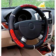 자동차 스티어링 휠 커버는 편안 일반 통기성 흡수성 미끄럼 방지 사계절을 커버하는