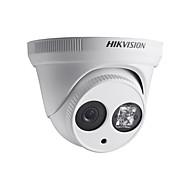 """hikvision® ds-2cd2345-i 4mm 4MP 1/3 """"CMOS ICR Day & noční venkovní mini dome bezpečnostní dohled IP kamera"""