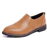 Damen-Loafers & Slip-Ons-Büro Lässig-PU-Flacher AbsatzSchwarz Gelb Grau
