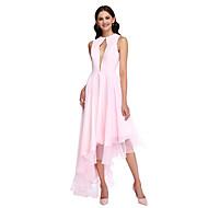 2017 Lanting Bride® Asymmetrical Chiffon Elegant Bridesmaid Dress - A-line Jewel with Ruffles