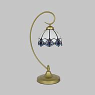 Luzes de Secretária - Moderno/Contemporâneo / Tradicional/Clássico / Rústico/Campestre / Tiffany / Inovador - Metal - Multi-Cores / Arco