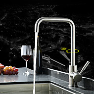 עכשווי / ארט דקו / רטרו / מודרני תקן Spout כלי מקלחת גשם / spary Wide with  שסתום קרמי חור ידית אחת אחת for  פלדת אל חלד , ברז מטבח