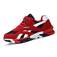 לבנים-נעלי אתלטיקה-דמוי עור-נעלי בובה (מרי ג'יין)-כחול אדום כחול ים-שטח ספורט-עקב שטוח