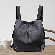 Women Cowhide Casual Backpack