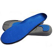 Vložky do bot Guma