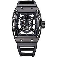 SKONE Herren Sportuhr Totenkopfuhr Modeuhr Armbanduhr Einzigartige kreative Uhr Quartz Wasserdicht leuchtend Silikon BandVintage