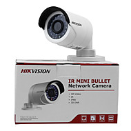 HIKVISION 4.0 MP Bullet Outdoor with 30m IR (Waterproof Day Night Motion Detection PoE Dual Stream Remote Access Plug and play) DC12V & PoE