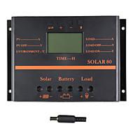 Y-태양 80A의 LCD 태양 광 충전 컨트롤러 PWM 충전기 태양 전지 패널 solar80