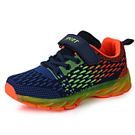 Boy's Shoes New Age Season Slippery Wear-resisting Shoes Lightweight Fashion Sports Shoes