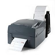 viivakoodi tulostin