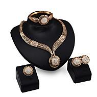 סטי תכשיטי כלה עיצוב בייסיק קלאסי Round Shape זהב 1 שרשרת 1 זוג עגילים Rings צמיד ל חתונה Party אירוע מיוחד יום הולדת ארוסים קזו'אל ביקיני