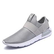 Herren Sneaker Komfort Tüll Frühling Sommer Outddor Sportlich Lässig Walking Flacher Absatz Weiß Schwarz Grau Flach
