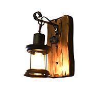 Qsgd ac220v-240v 4w e27 led luce di swall luce principale muro cinese retrò nostalgia creativo illuminazione cherosene lampada lanterne