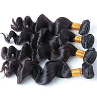 4Pcs/Lot 200g 8-28 Brzilian Virgin Loose Wave Natural Black Human Hair Weave Hair Bundles