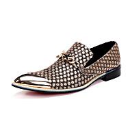 Homme Chaussures Cuir Nappa Printemps Eté Automne Hiver Confort Nouveauté Mocassins et Chaussons+D6148 Marche Boucle Bout Métallique Pour