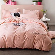 Jednobojni 4 komada 1pc duvet Cover 2kom Shams 1pc Stan list