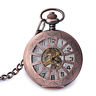 Men's Women's Pocket Watch Automatic self-winding Hollow Engraving Alloy Band Vintage Rose Gold