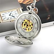 男性用 女性用 懐中時計 自動巻き 透かし加工 合金 バンド シルバー