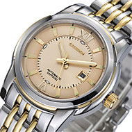 Women's Mechanical Watch Automatic self-winding Calendar Noctilucent Alloy Band Casual Silver Gold