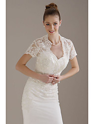 Short Sleeves Tulle Lace Bridal Jacket/ Wedding Wrap