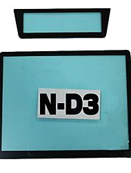 emora премии ЖК-панели экрана протектор для Nikon d3/d3s/d3x (dec1123)