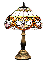 Tiffany Style Umbrella Type Stained Glass Table Lamp
