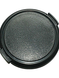 Emora 55mm Snap on Lens Cap (SLC)